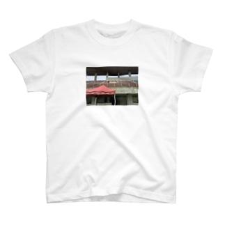 岸本の家 T-shirts