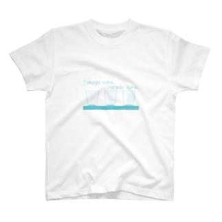 たかが酒、されど酒 T-shirts