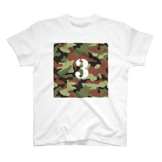 迷彩さん T-shirts