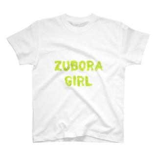 ズボラガールコレクション T-shirts