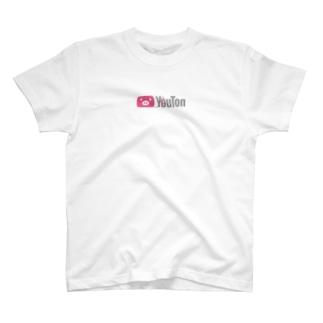 暇戸皇子のYouTon T-shirts