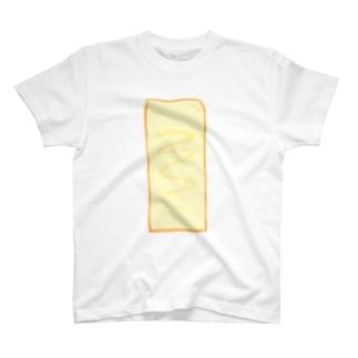 長すぎる食パン(マヨ) T-shirts