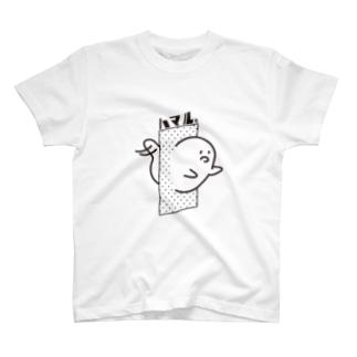 ハマルおばけ T-shirts