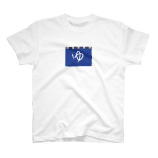のれん T-shirts