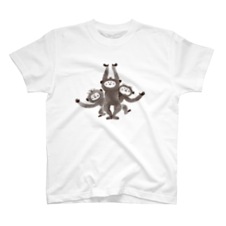 僕たちお猿三兄弟 T-shirts