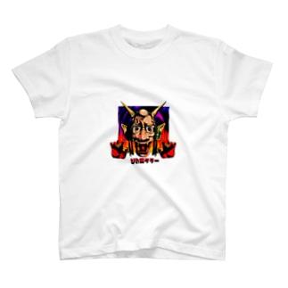 不滅 T-shirts