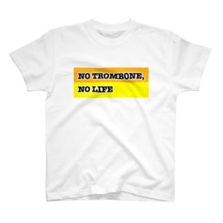 NO  TROMBONEの巻 T-shirts