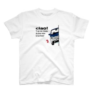 ひょっこりあばちん 695C RIVARE  T-shirts
