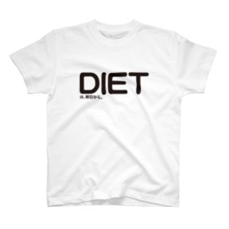 ダイエットは明日から T-shirts