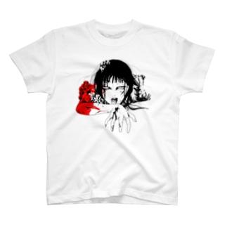 血まみれ引きずり女 T-shirts