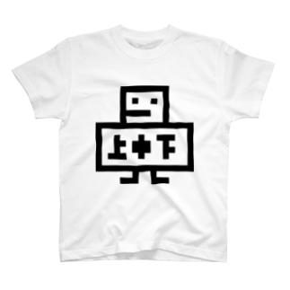 ジョーチューゲ T-shirts