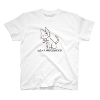 【改】人間をみまもるねこ(やっほー! T-shirts