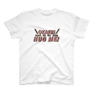遠距離Tシャツ(ピンク) T-shirts