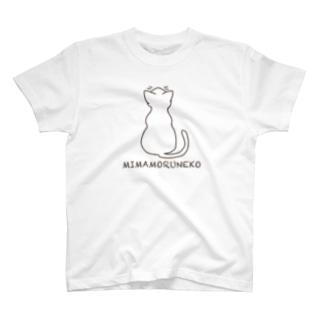 【改】人間をみまもるねこ(Hello T-shirts