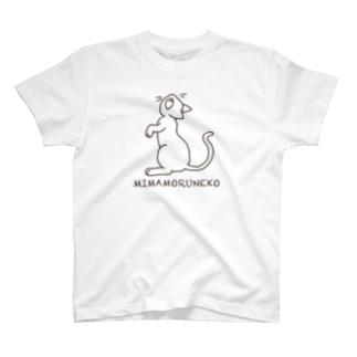 【改】人間をみまもるねこ(良いことあるよ T-shirts