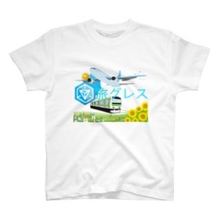 Ingress旅グレス T-shirts