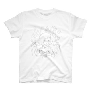 たたたん T-shirts