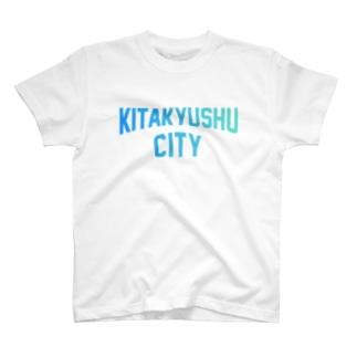北九州市 KITAKYUSHU CITY T-shirts