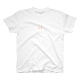 乳(new)Tシャツ(ポジ)_ピンク T-shirts