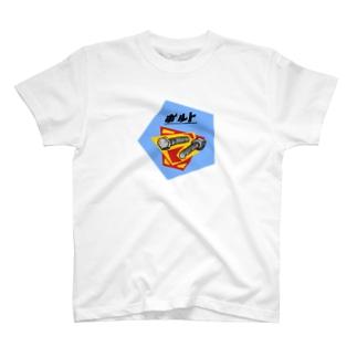 ボルト派 T-shirts