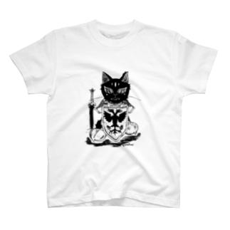 モルドレッド (劇団Camelot) T-shirts
