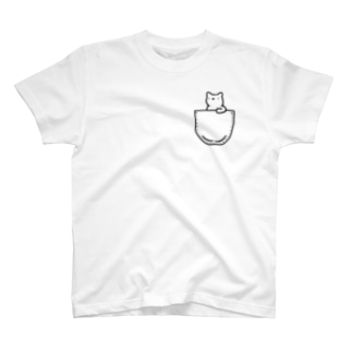ポケットで飼う白ねこ T-shirts