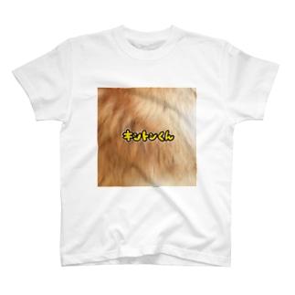 キントンの毛T T-shirts