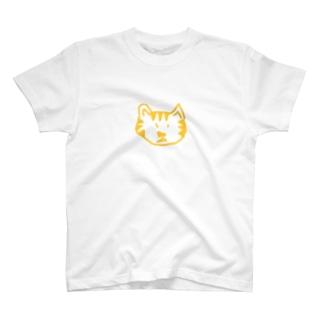 虎(猫のプライド) T-shirts