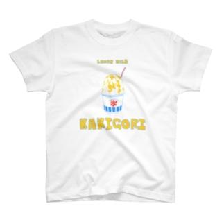 レモンミルクのかき氷 T-shirts