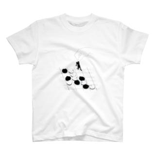 ねこのリバーシゲーム T-shirts