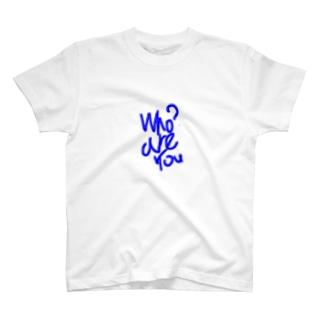 [デカ文字シリーズ] Who are You? T-shirts