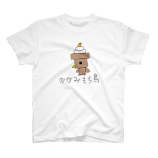 かがみもち鳥 T-shirts