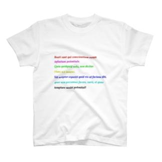 自分の可能性_無限の可能性(ラテン語) T-shirts