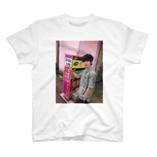 垢すり君 T-shirts