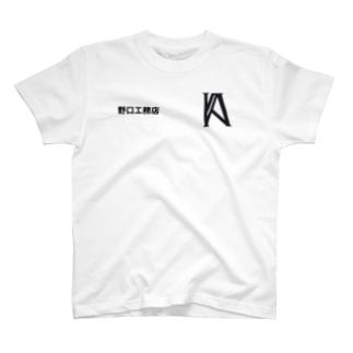 野口工務店 Tシャツ T-shirts