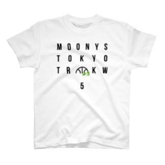 ima T-shirts