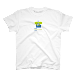 WAGA ETHICAL CLEANING Project T-shirts
