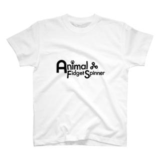 Animal Fidget Spinner ロゴ T-shirts