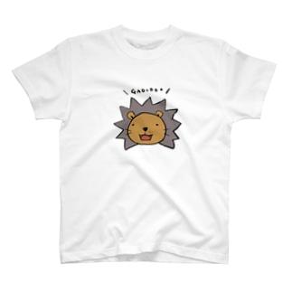 よってらっしゃいみてらっしゃいのがおーくん T-Shirt