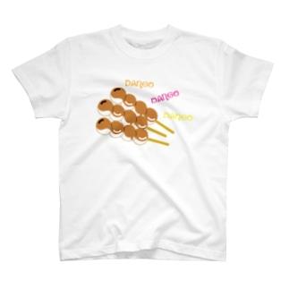 DANGO T-shirts