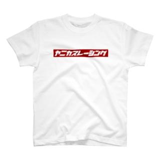 ボックスロゴTee T-shirts