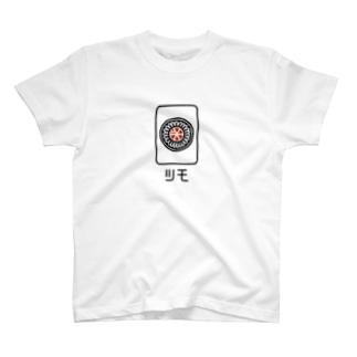 いーぴんむし T-shirts