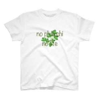 牛のTシャツ屋のno phakchi no life T-shirts