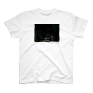 月が綺麗ですねT T-shirts