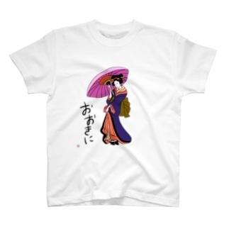 うきよえ おおきに T-shirts