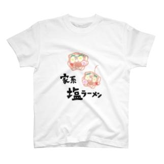 watanabeyuriの家系塩ラーメン T-shirts