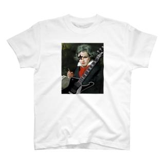 ベートーヴェン×ロック  Beethoven T-shirts