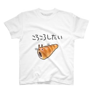 なめぱんシリーズ (なめコロネ) T-shirts