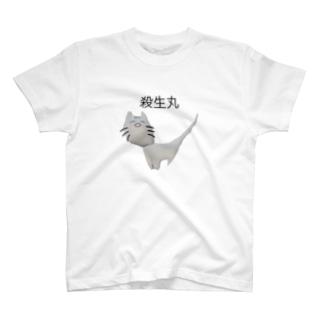 殺生丸 T-shirts