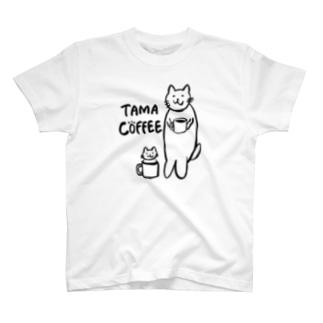 タマコーヒー T-shirts